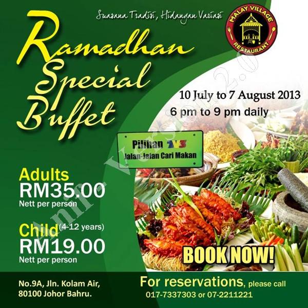 Malay Village Ramadan Special Buffet 2013