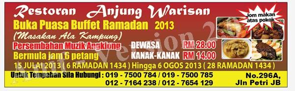 Restoran Anjung Warisan - Ramadan Buffet 2013