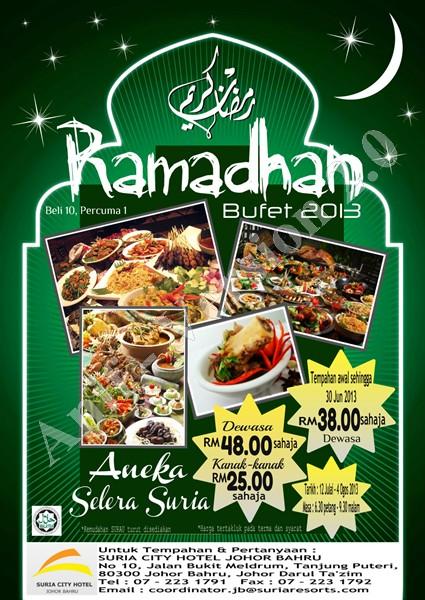 Suria City Hotel Johor Bahru - Ramadhan Bufet 2013